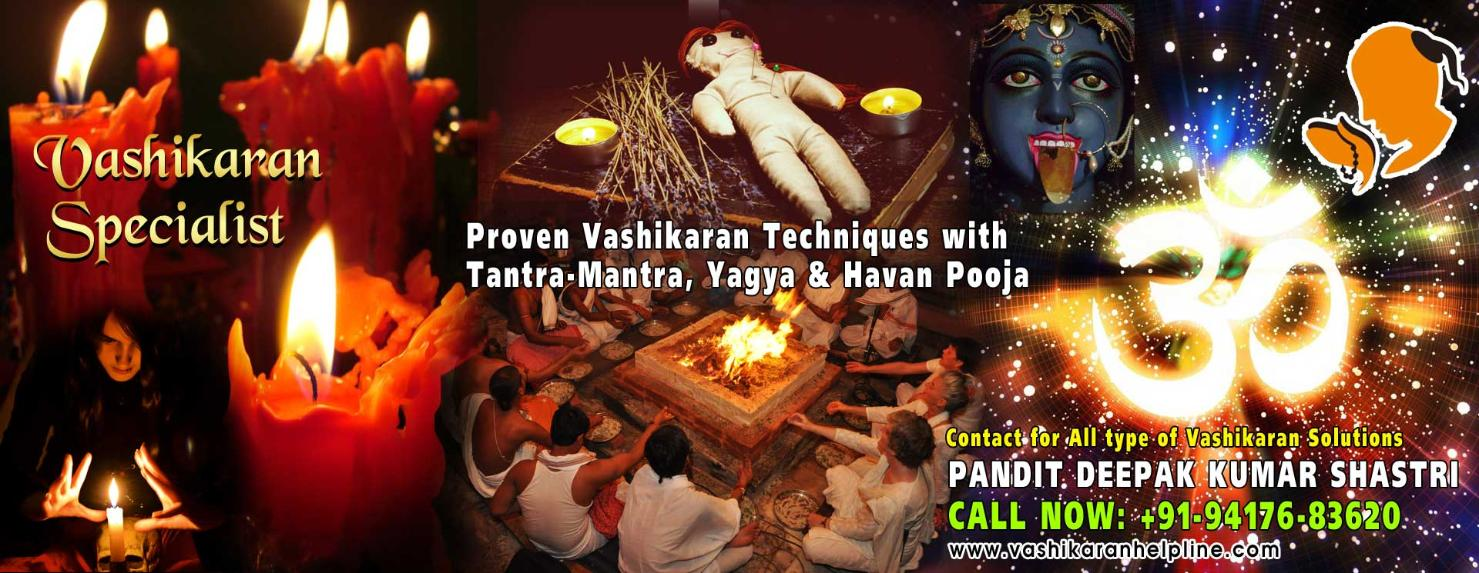 Black Magic Specialist in India Punjab Hoshiarpur +91-9417683620, +91-9888821453 http://www.vashikaranhelpline.com